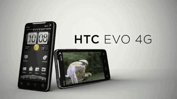 htc-evo-4goverview