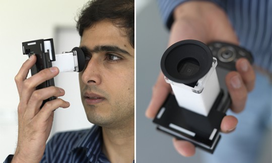 mit-optometry-android