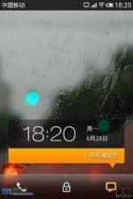 112603_meizui2