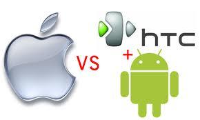 Apple vs. HTC