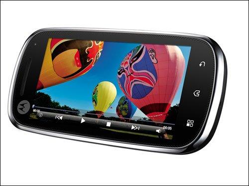 Motorola-Glam-1