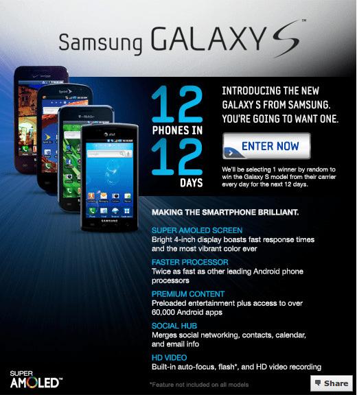Screenshot_Samsung_contest