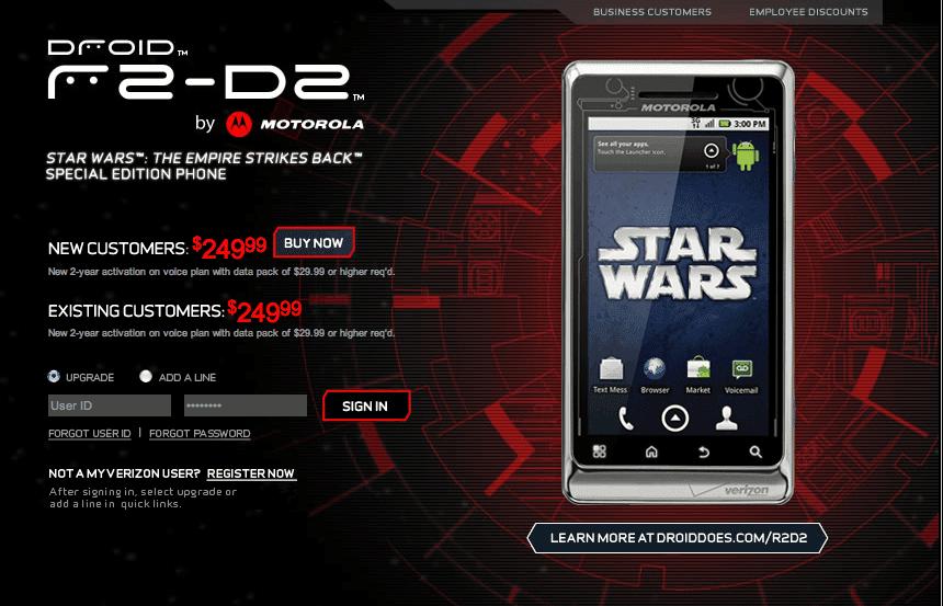 screenshot r2d2