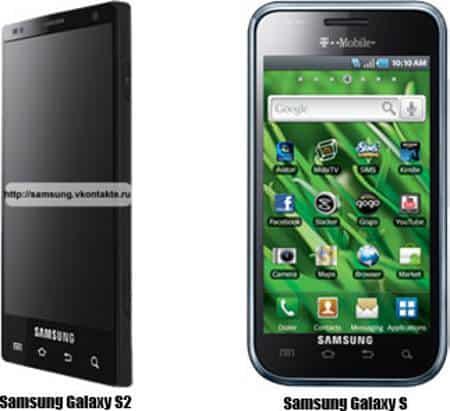 Samsung_Galaxy_S2