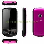 huawei-ideos-android-phone-150x150