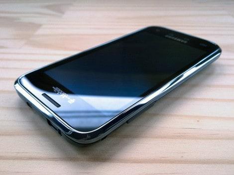 samsung-vibrant-e1280419784719