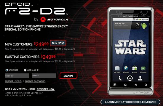thumb 550 r2 droid 2