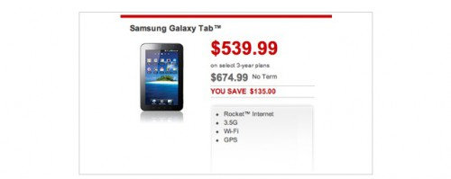 rogers-tab-pricing-500x199