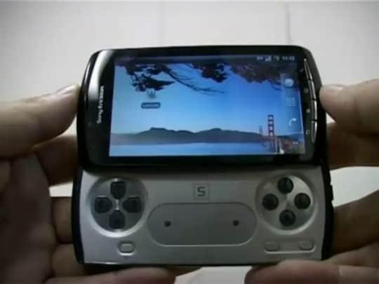 Sony-Ericsson-Xperia-Z1-PlayStation-Phone-540x405-1