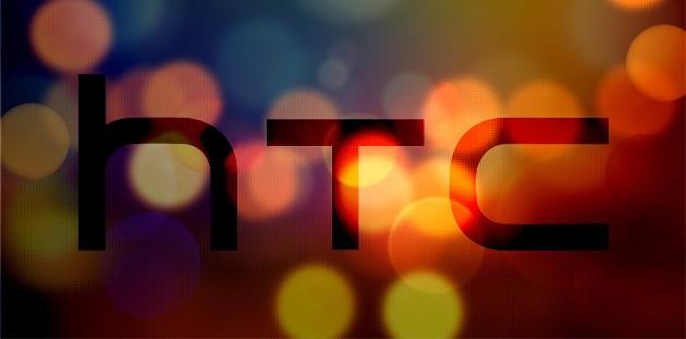 htc logo blur1
