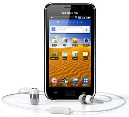 samsung_galaxy_player