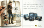 HTC-4G_ad1
