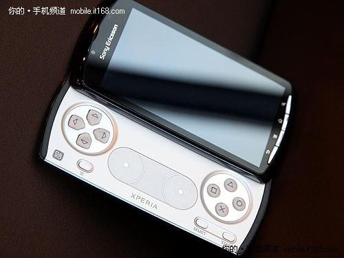 sony_ericsson_playstation_phone_leak_12
