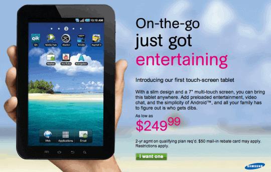 $249 Samsung Galaxy Tab