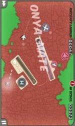 screenshot flight control