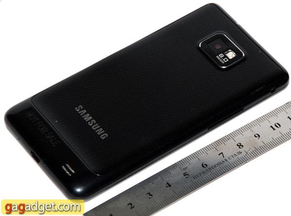 SamsungGalaxyS2 02