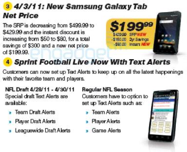 Samsung_Galaxy_Tab_Sprint
