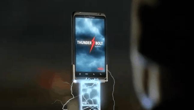 new thunderbolt commercial