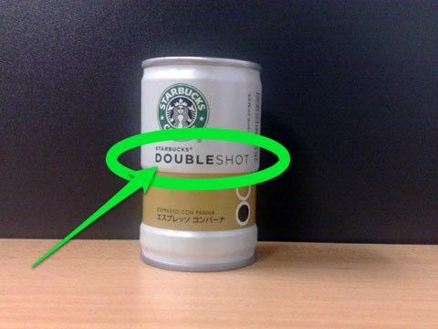 starbucks-doubleshot-espresso-con-panna