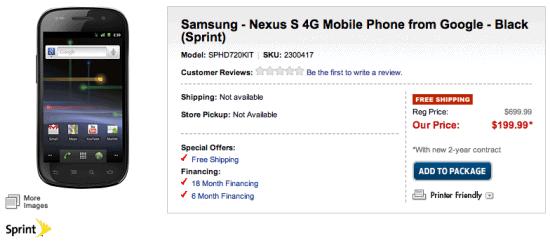 Sprint nexus s