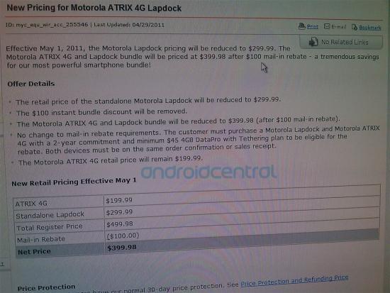 atrix-4g-lapdock-pricing