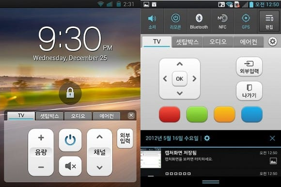 Featured: LG Announces Optimus Vu II, Remote Control That Also Functions As A Phone