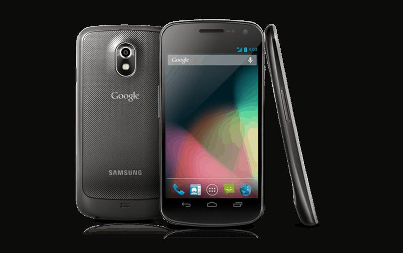 CDMA/GSM Phone