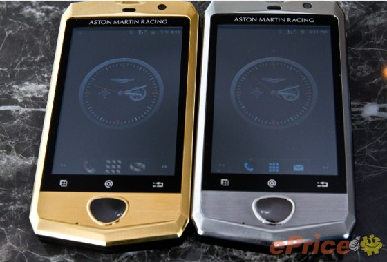 Featured: Aston Martin Goes Over The Top With Android, Annouces The Aspire And 24 Karat Gold Versions