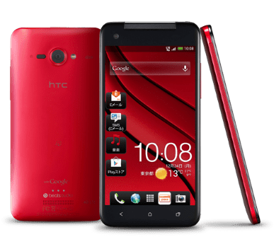 HTC-J-Butterfly-HTL21-3V-red (Custom)