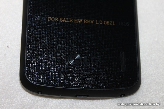 LG-Nexus-Photo2