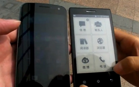 Featured: E Ink Smartphone Claims Up To One Week Of Battery Life