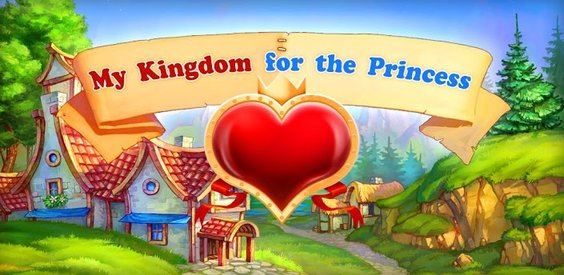 rsz_princess
