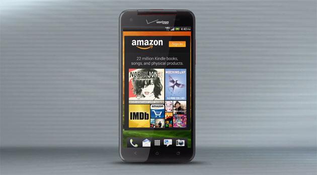 amazon-app-suite-630