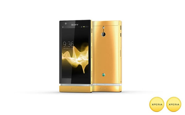 sony-xperia-p-gold