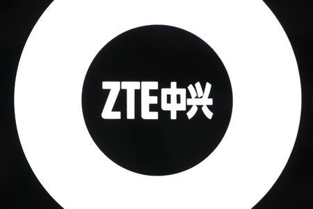 File photo shows a ZTE logo inside a showroom in Shenzhen