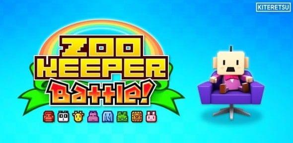 zookerper