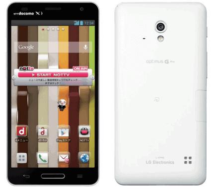 LG-Optimus-G-Pro-White