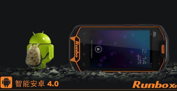Runbo-X5