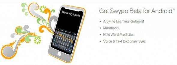 Swype-Keyboard-Android-app