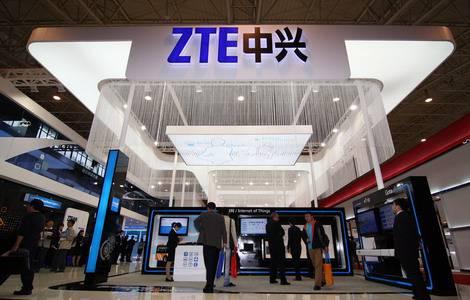 ZTE (1)