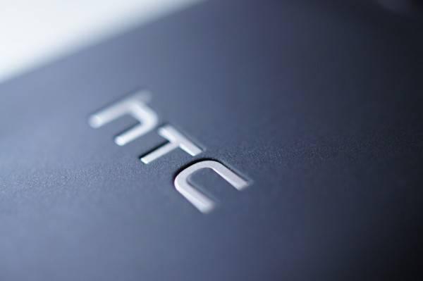 htc-logo-600x399