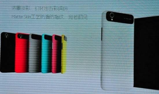 zte-grand-s-colours