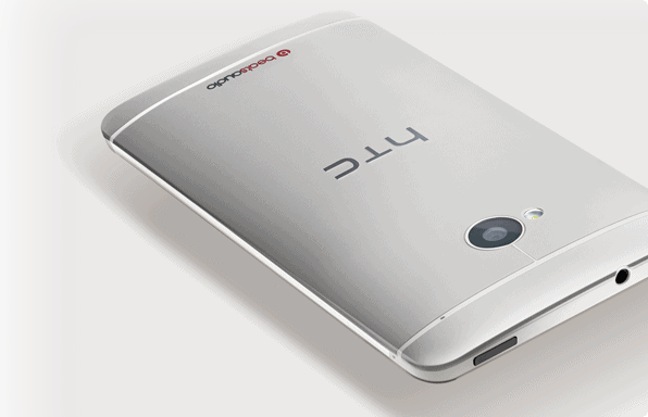 HTC ONE back camera battery