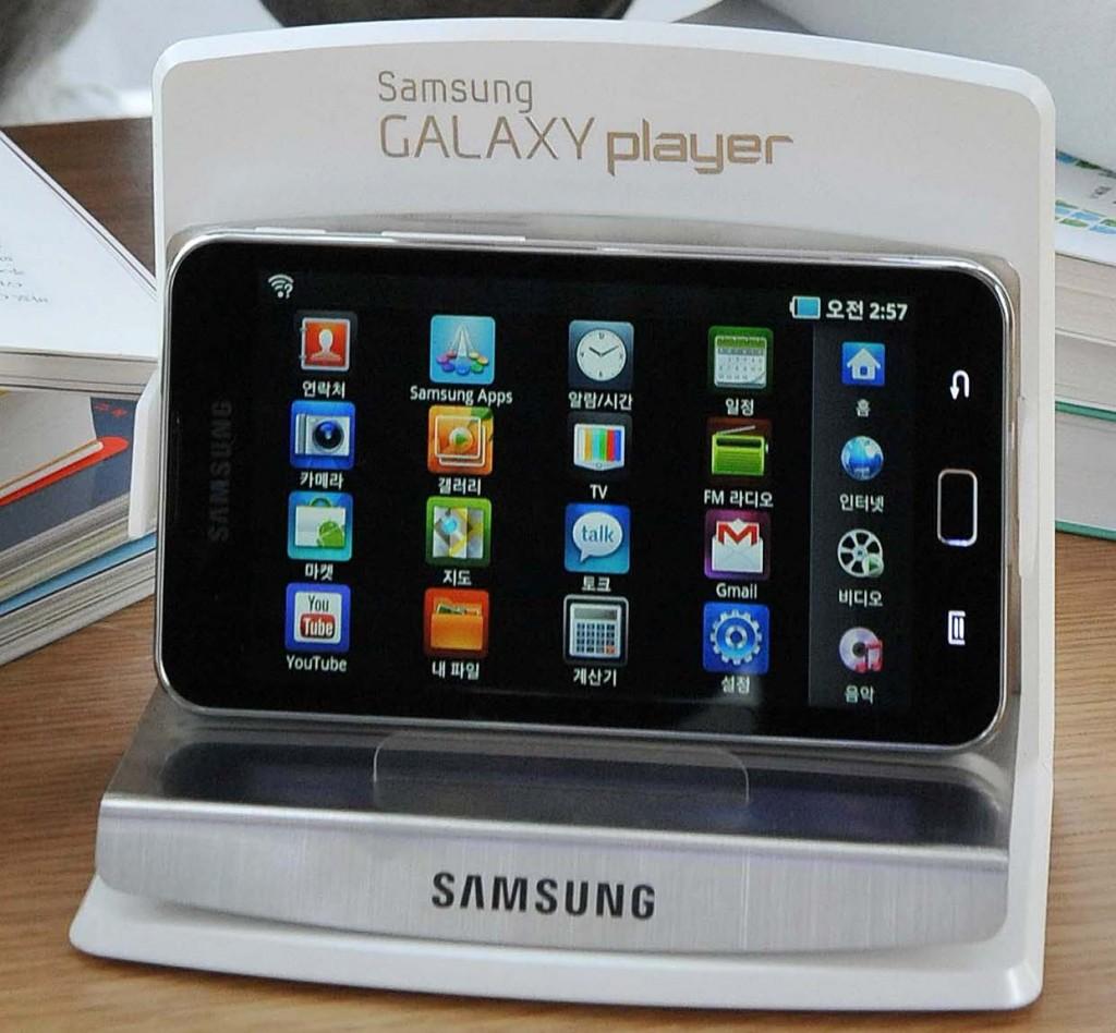 Samsung_GalaxyPlayer70