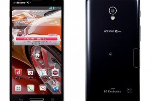 LG Optimus G Pro Spotted On FCC With LTE For AT&T