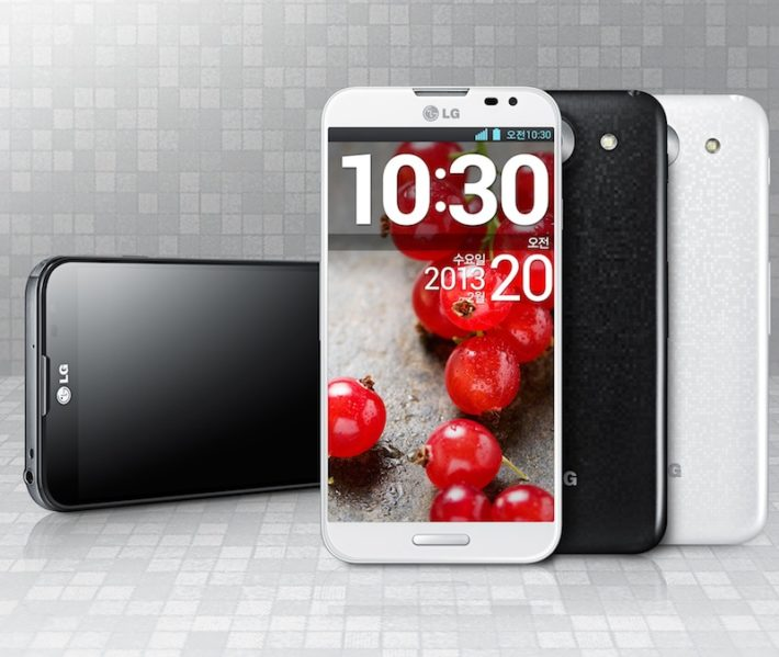 """LG Optimus G Pro Officially Announced; Introduces a Curved """"2.5D"""" HD Display"""
