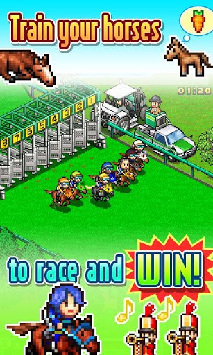 pocket stables android game 1