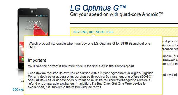 sprint-bogo-lg-optimus-g-1