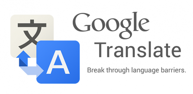 Google Translate Banner