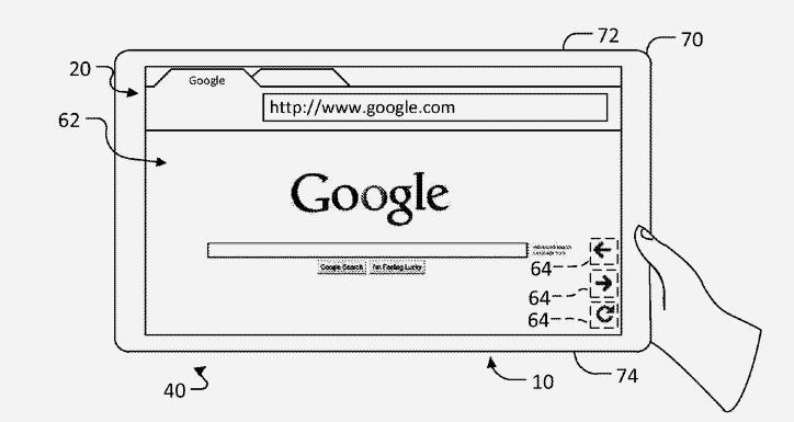 Google patent1